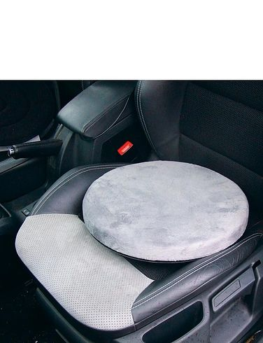 Revolving Memory Foam Cushion