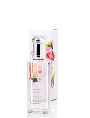 Yardley English Rose Perfume 125ml Eau de Toilette