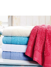Egyptian Cotton Towels 600gsm
